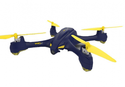Cum achizitionam o drona potrivita?