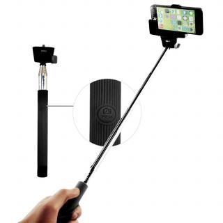 Selfie stick Z07-5 - Monopod extensibil cu telecomanda Bluetooth, 100cm