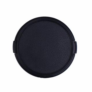 Capac de protectie Widjit pentru obiectiv - 55 mm
