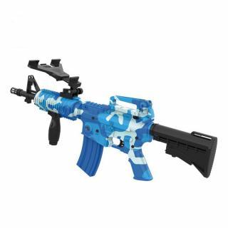 Arma AR47 Bluetooth pentru realitatea augmentata