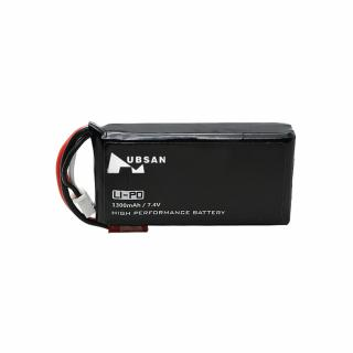 Acumulator Hubsan H301S - 1300mAh