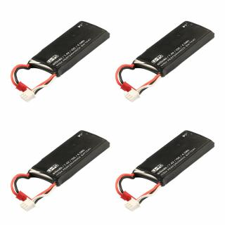 Battery pack pentru Drona Hubsan H502E/H502S