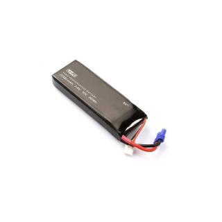 Acumulator Hubsan H501S - 2700mAh